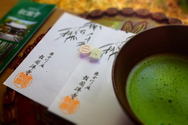 Calligraphie, être écrivain public au Japon